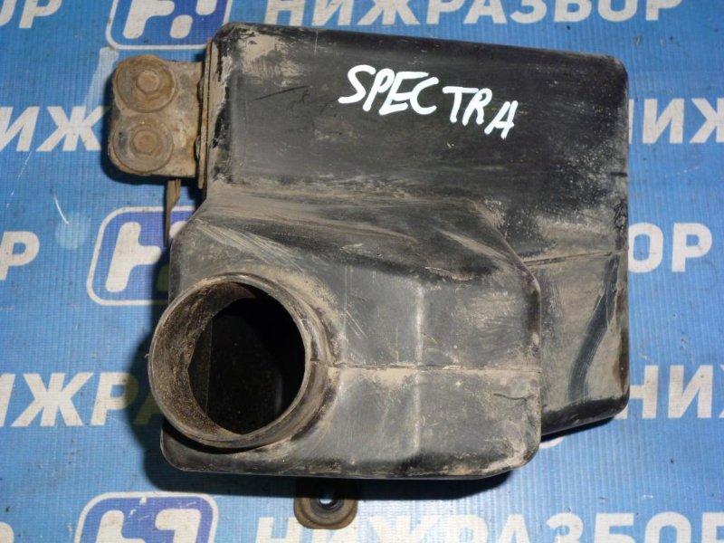 Резонатор воздушного фильтра Kia Spectra LD 1.6 (S6D) 2008 (б/у)