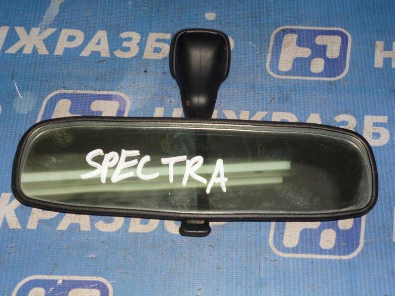 Зеркало салонное Kia Spectra LD 1.6 (S6D) 2008 (б/у)
