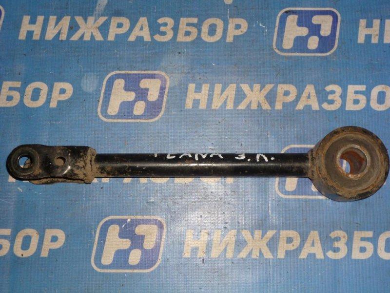 Тяга Nissan Teana J32 2.5 2008 задняя (б/у)