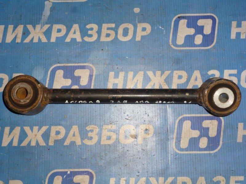 Тяга Honda Accord 9 2013 задняя левая нижняя (б/у)