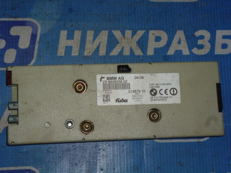Антенна Bmw 7-Серия E65/E66 4.8 (N62B48) 2001 (б/у)