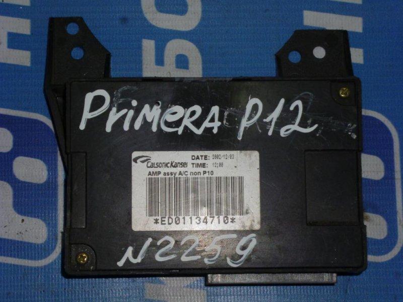 Блок электронный Nissan Primera P12 2002 (б/у)