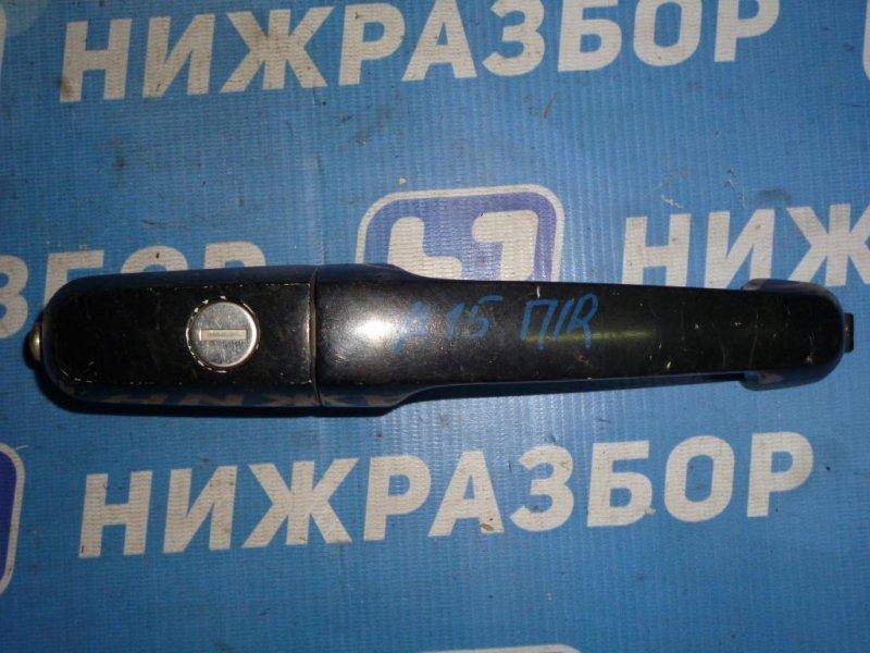 Ручка двери Chery Amulet A15 2006 передняя правая (б/у)