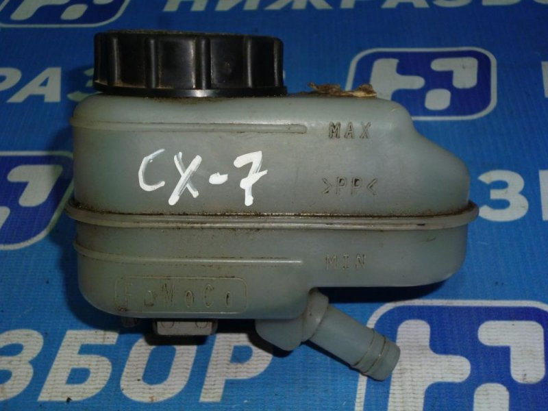 Бачок главного тормозного цилиндра Mazda Cx 7 ER 2.3T 2007 (б/у)