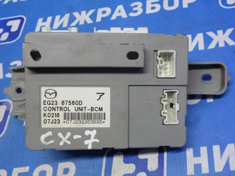 Блок комфорта Mazda Cx 7 ER 2.3T 2007 (б/у)