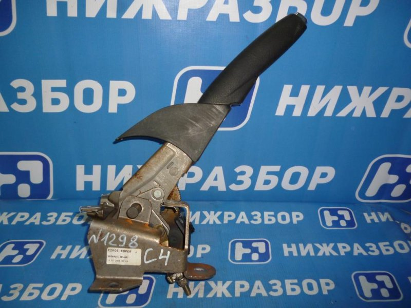 Ручник Citroen C4 ХЭТЧБЕК 1.6 (PSA NFU) 2005 (б/у)