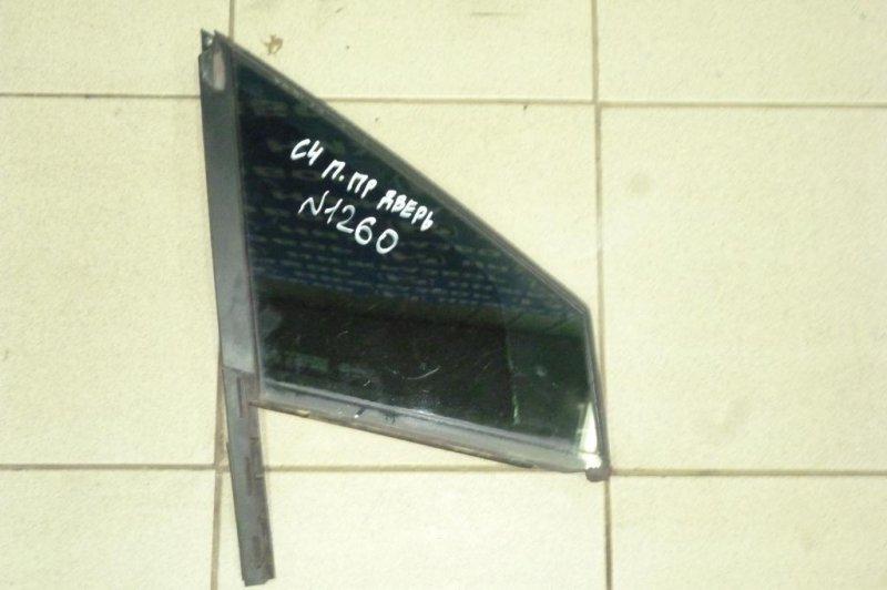 Форточка двери Citroen C4 ХЭТЧБЕК 1.6 (PSA NFU) 2005 передняя правая (б/у)