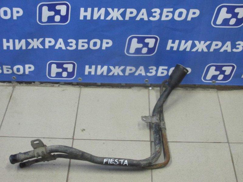 Горловина топливного бака Ford Fiesta 1.4 (FXJA) 2008 (б/у)