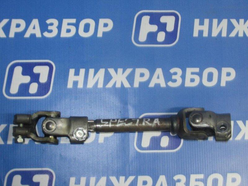 Кардан рулевой Kia Spectra LD 1.6 (S6D) 2008 левый (б/у)