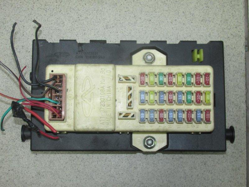 Блок предохранителей Chery Amulet A15 2006 (б/у)