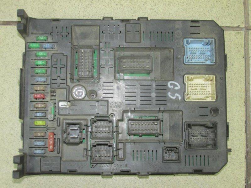 Блок предохранителей Citroen C5 2008> (б/у)