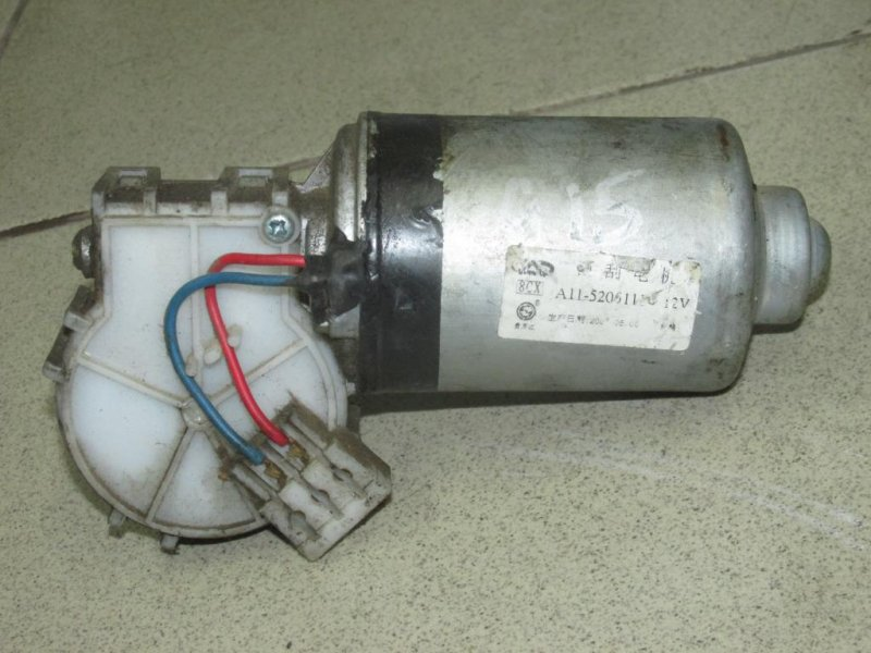 Моторчик стеклоочистителя Chery Amulet A15 2006 передний (б/у)