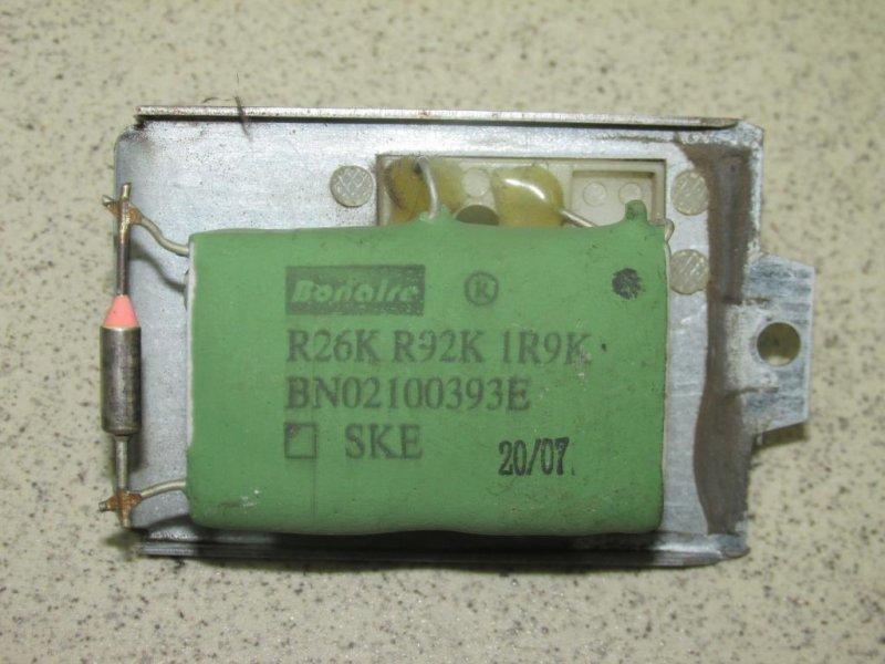 Резистор отопителя Chery Amulet A15 2006 (б/у)