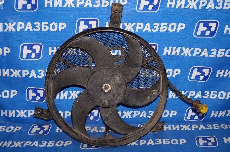 Вентилятор радиатора кондиционера Lifan Breez 520 1.3 LF479Q3 2008 (б/у)