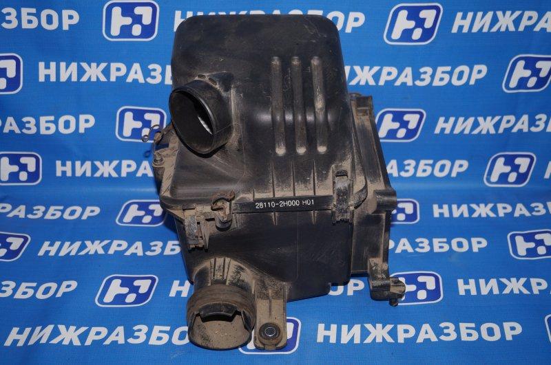 Корпус воздушного фильтра Hyundai Elantra HD 1.6 G4FC 2008 (б/у)
