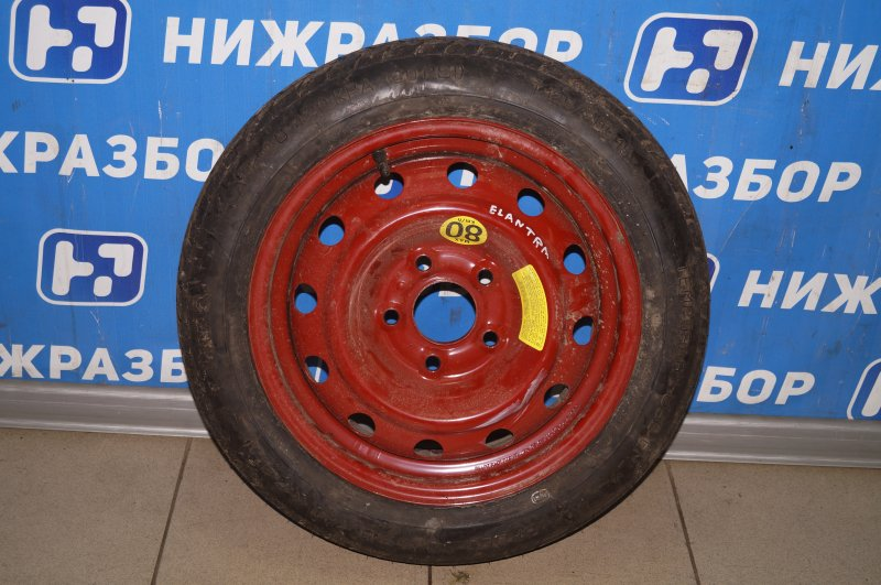 Диск запасного колеса (докатка) Hyundai Elantra HD 1.6 G4FC 2008 (б/у)
