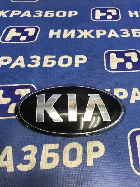 Значок (эмблема) Kia Soul 1 AM 2008 передний (б/у)