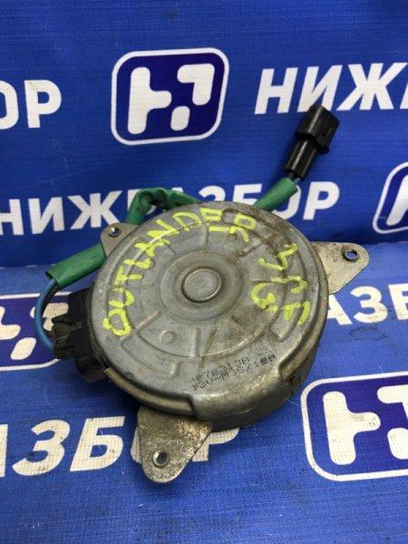 Моторчик вентилятора Mitsubishi Outlander 3 GF 2012> передний (б/у)