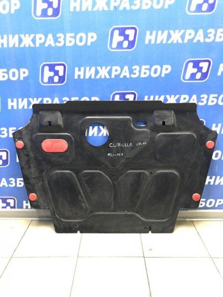 Защита двигателя Toyota Corolla 150 передняя (б/у)