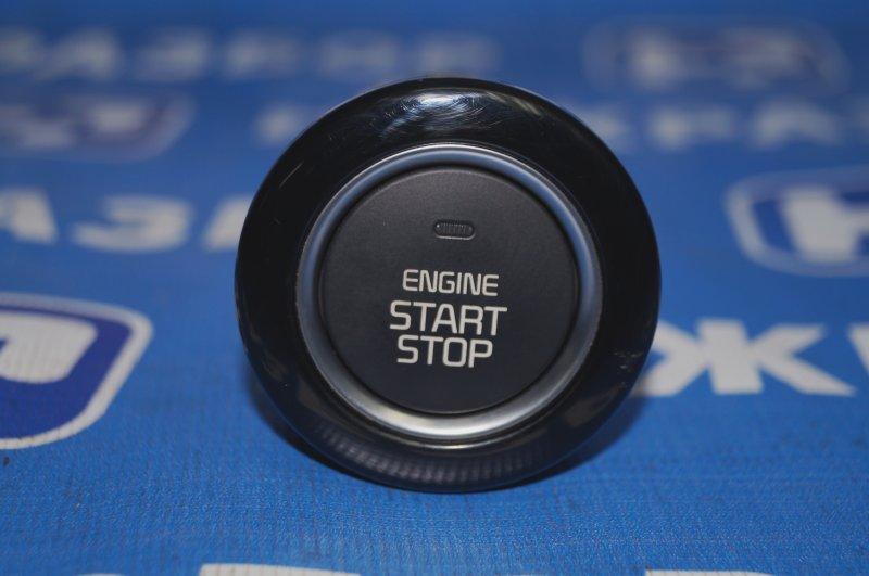 Кнопка запуска двигателя Kia Sorento Prime UM 2.2 TDI 2018 (б/у)