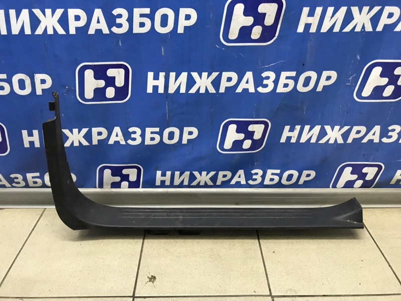 Накладка порога (внутренняя) Toyota Land Cruiser 200 2008> задняя (б/у)