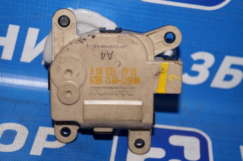 Моторчик заслонки печки Kia Sorento Prime UM 2.2 TDI 2018 (б/у)
