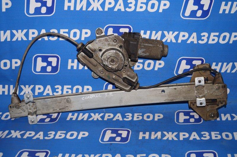 Стеклоподъемник эл. Hyundai Solaris RB 1.4 (G4FA) 2013 задний правый (б/у)