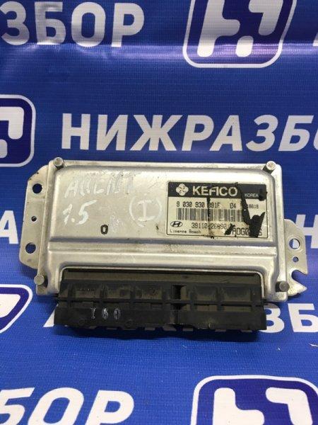 Блок управления двигателем Hyundai Accent 2 (б/у)
