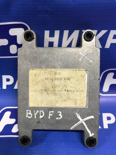 Блок управления двигателем Byd F3 2006 (б/у)