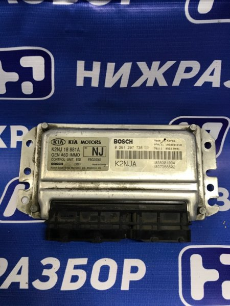 Блок управления двигателем Kia Spectra (б/у)
