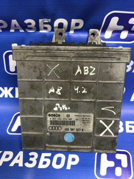 Блок управления двигателем Audi A8 (б/у)