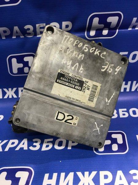 Блок управления двигателем Toyota Probox (б/у)