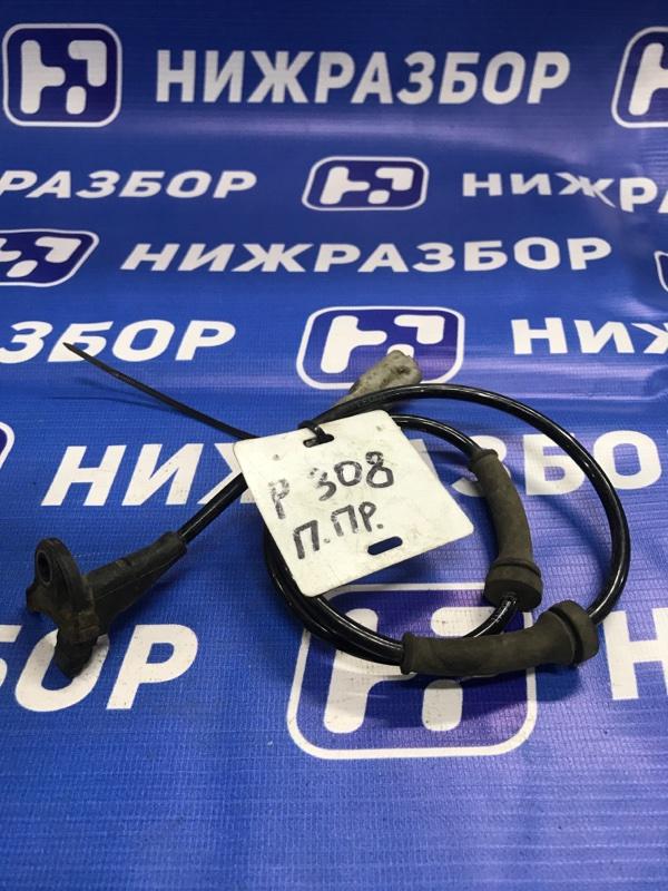 Датчик abs Peugeot 308 передний правый (б/у)