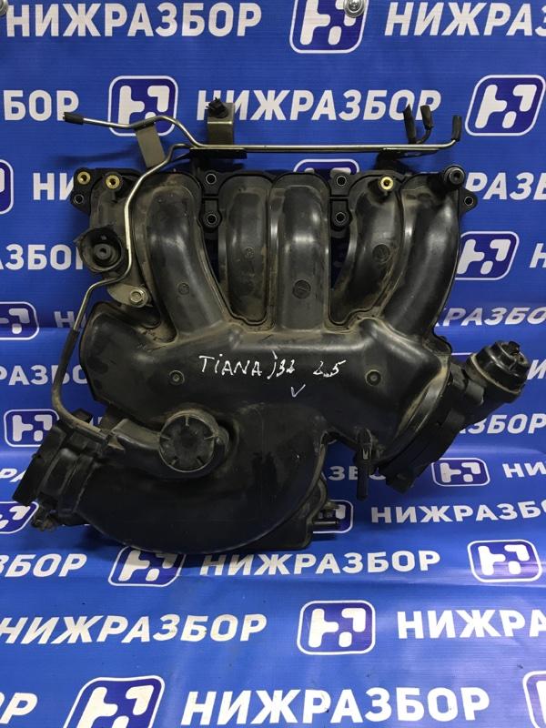 Коллектор впускной Nissan Teana J32 2.5 (б/у)