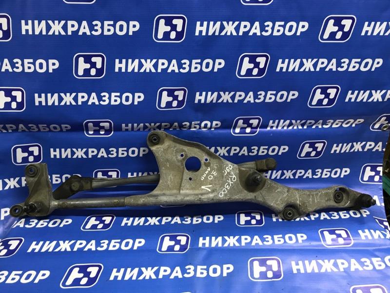Трапеция стеклоочистителей Lexus Rx 300 (1) (б/у)