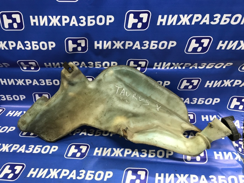 Бачок омывателя лобового стекла Ford Taurus СЕДАН 3.0 VULCANO 1998 (б/у)