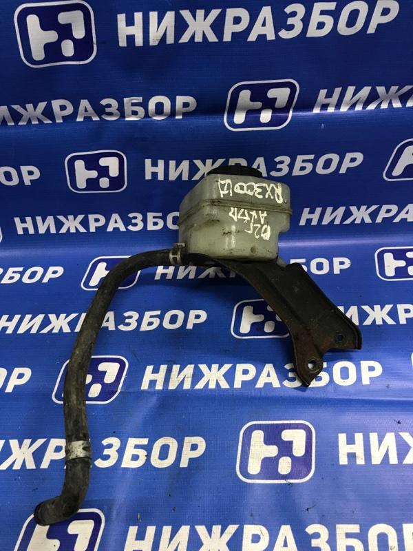 Бачок гидроусилителя Lexus Rx 300 (1) (б/у)