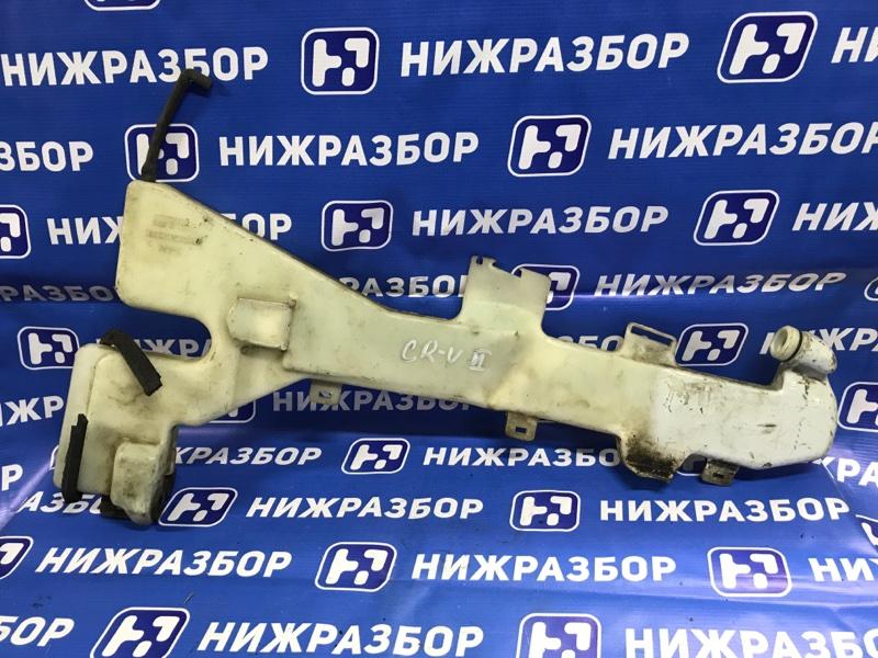 Бачок омывателя лобового стекла Honda Cr-V 2 (б/у)