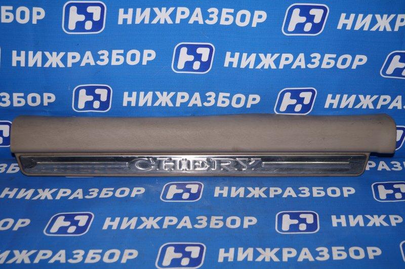 Накладка порога (внутренняя) Chery Fora A21 2.0 2006 передняя левая (б/у)