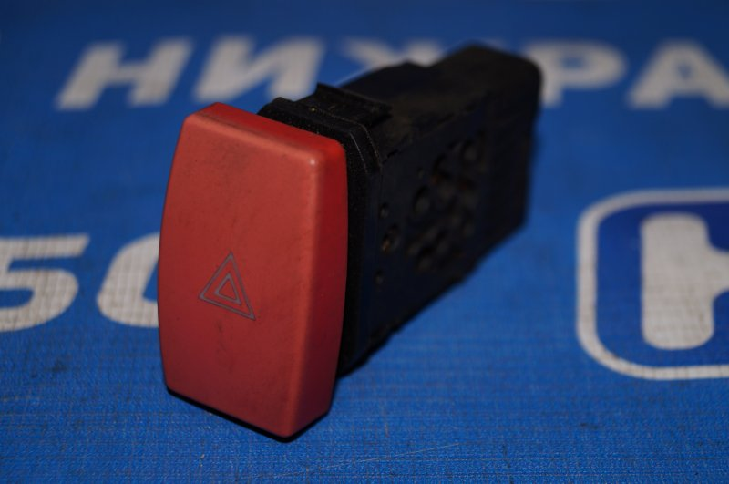 Кнопка аварийной сигнализации Lifan Breez 520 1.3 LF479Q3 2008 (б/у)