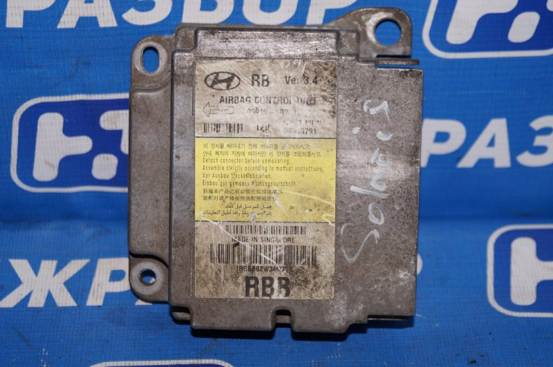 Блок управления air bag Hyundai Solaris RB 1.4 (G4FA) 2013 (б/у)