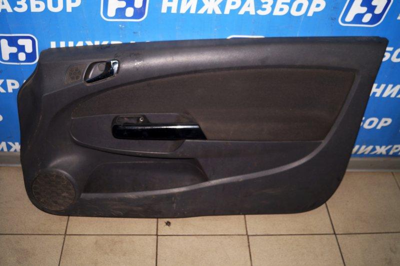 Обшивка двери Opel Corsa D 1.2 Z12XEP 2008 передняя правая (б/у)