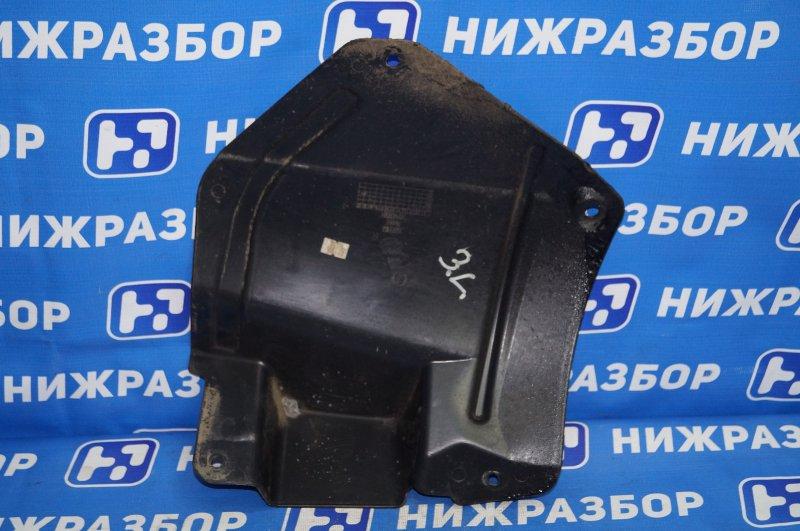 Пыльник (кузов наружные) Lifan X60 1.8 (LFB479Q) 2016 задний левый (б/у)