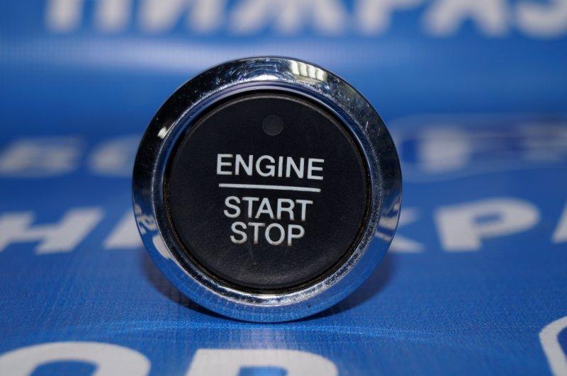 Кнопка запуска двигателя Ford Mondeo 5 2.0 (TNCC) 2017 (б/у)