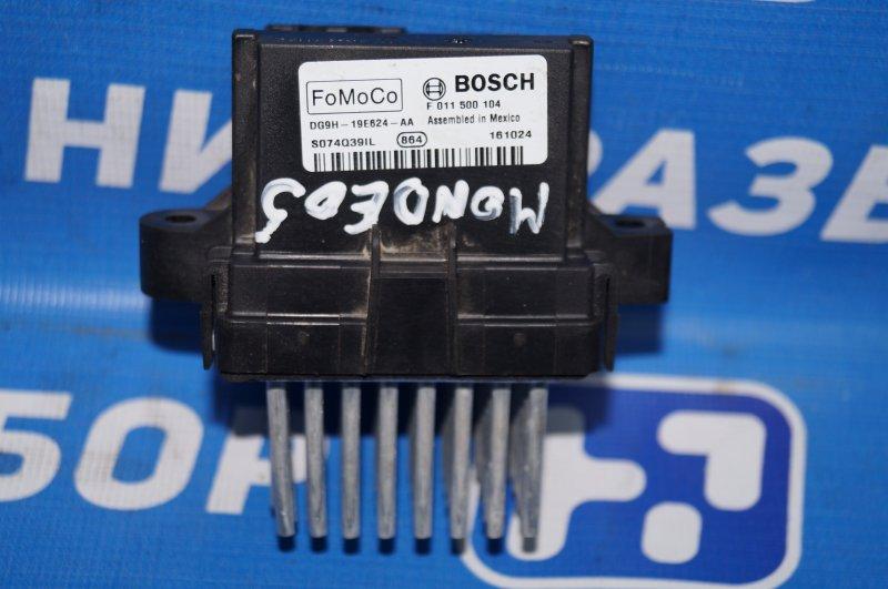 Резистор отопителя Ford Mondeo 5 2.0 (TNCC) 2017 (б/у)