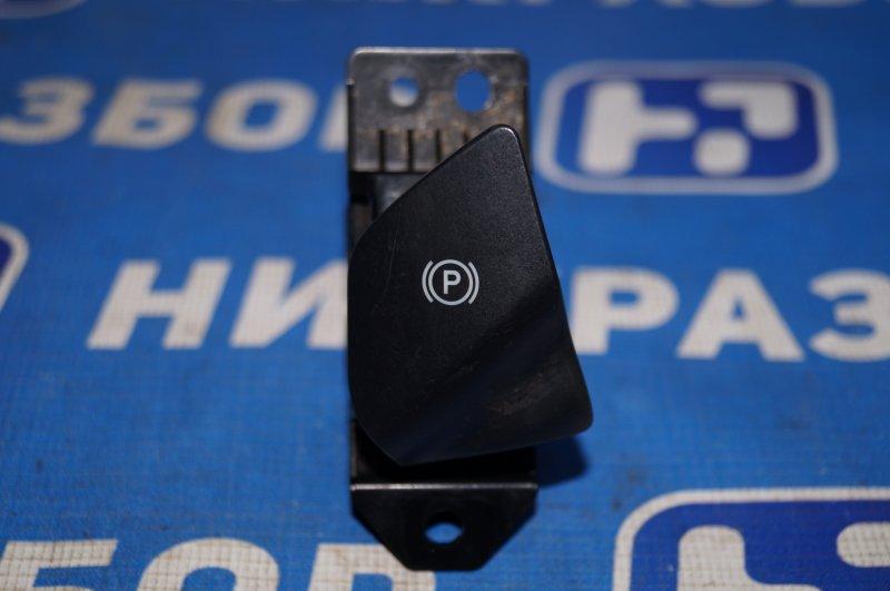 Кнопка фиксатора стояночного тормоза Ford Mondeo 5 2.0 (TNCC) 2017 (б/у)