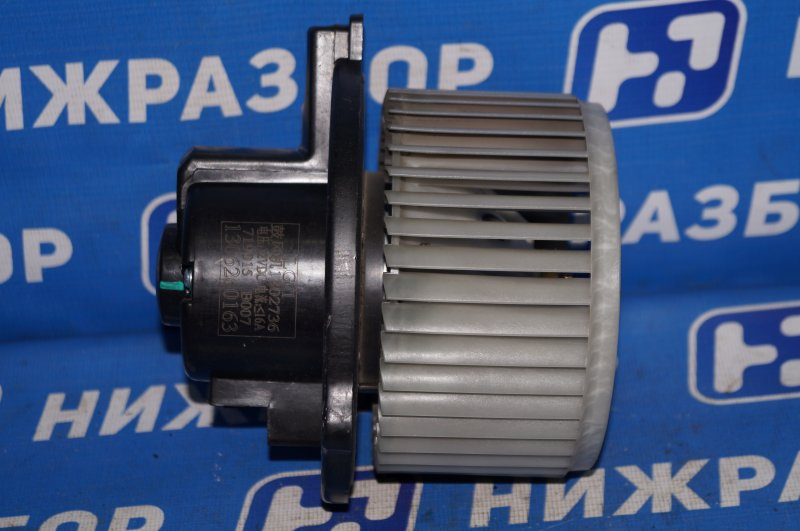 Моторчик печки Geely Mk Cross 1.5 (MR479QA) 2014 (б/у)