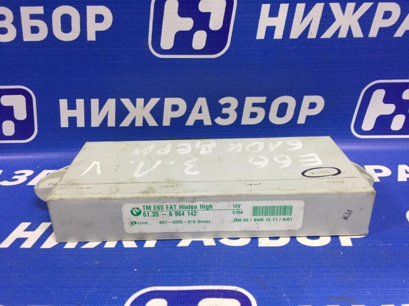 Блок комфорта Bmw 7-Серия E65/E66 задний левый (б/у)