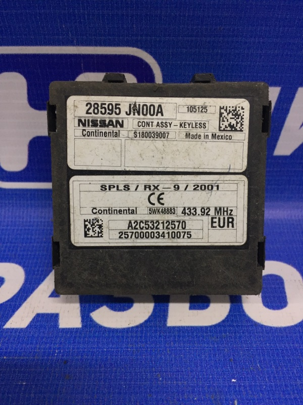 Блок электронный Nissan Teana J32 2008 (б/у)