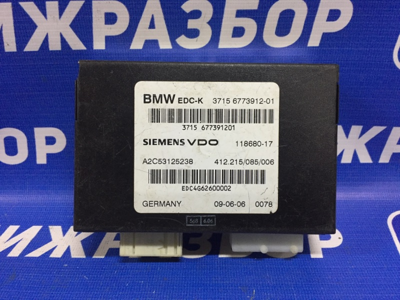 Блок электронный Bmw 7-Серия E65/E66 (б/у)